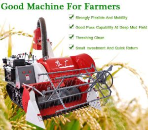 Mini Rice Combine Harvester pictures & photos