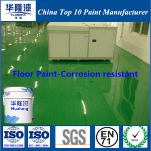 Hualong Corrosion Resistant Epoxy Resin Floor Paint pictures & photos