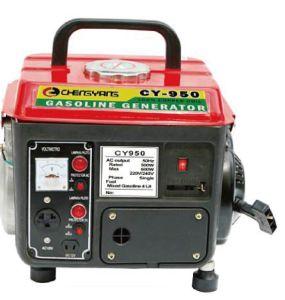 2-Stroke Gasoline Generator (CY-950) pictures & photos