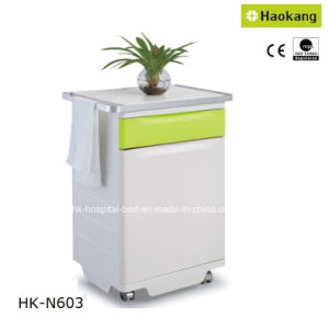ABS Bedside Cabinet for Hospital Bed (HK-N601) pictures & photos