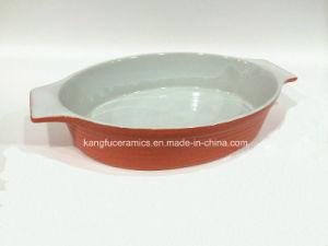 Customized Oval Shape Ceramic Bakeware (Set)