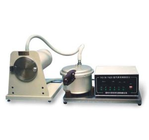 Stream Contraction Test Machine, ISO3005 (FTech-ISO3005) pictures & photos