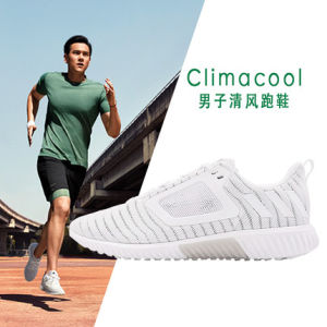 2017 Custom Spring Summer Unisex Sports Shoes Breathable Running Shoes pictures & photos