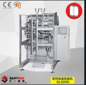 Liqud Granule Powder Multi Function 2 Lane High Speed Packaging Machine pictures & photos