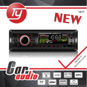Multimedia 1 DIN Car Radio-DVD Car DVD Player pictures & photos