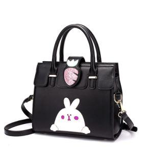 New Designer Cartoon Turnip and Rabbit Fashion Kids′ Handbag pictures & photos