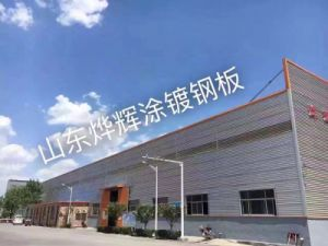 PPGI/PPGL Steel Coils Sheets Factory Manufacturer From China pictures & photos