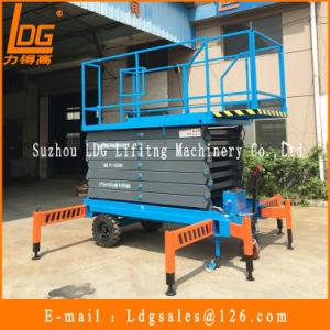 14meters Electric Hydraulic Aerial Working Platform (SJZ0.5-14)