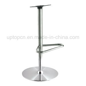 Adjustable High Bar Stool Base with Foot Rest (SP-STL314) pictures & photos
