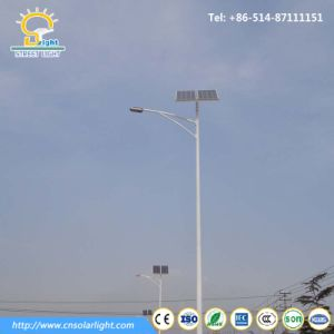 Prices of Solar Street Lighting with 80W LED Street Light pictures & photos