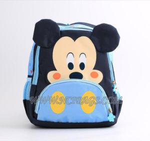 2017 New Design Cartoon Kindergarten Children School Backpack Bag