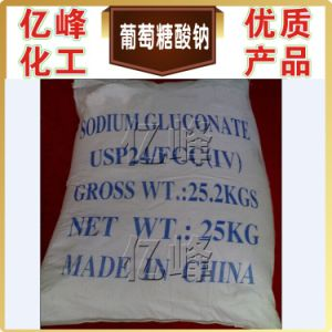 High Purity Sodium Gluconate, Food Grade pictures & photos