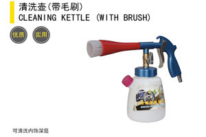 Adjustable Hot Air Gun for Auto Beauty Shop pictures & photos