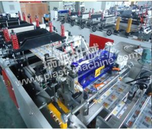 3 Side Sealing Bag-Making Machine pictures & photos