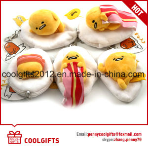 3D Plush Emoji Soft Toy Coin Pouch Bag for Kids Gift, Emoji Change Purse pictures & photos