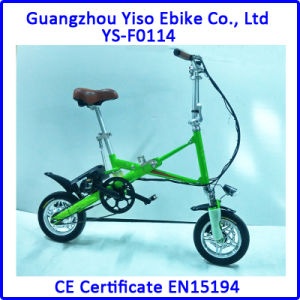 12inch Folding Smart Electric Mini Kids Bike, One Second Folding Bike pictures & photos