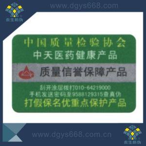 Custom Digital Code Printing Security Scratch off Scratch Sticker pictures & photos