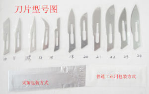 Sterilance Disposable Carbon Steel Scaplel Blades 10, 11, 12, 15, 18, 20, 22, 21, 23, 24 pictures & photos