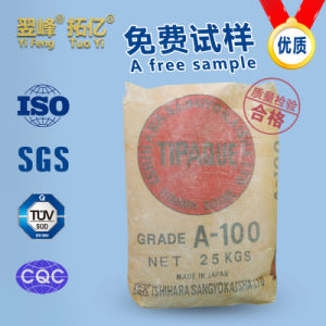 Supply High Quality Titanium Dioxide DHA-100 pictures & photos