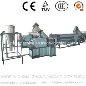 Plastic Squeezing Machine for Agricultural Film Washing pictures & photos