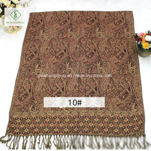 Factory Direct Multicolor National Style Double-Face Jacquard Scarf Shawl pictures & photos