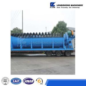 Sand Plant/Sand Washer/ Screw Sand Washing Machine pictures & photos