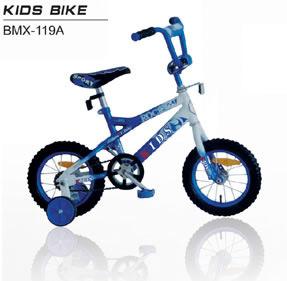 Kids Bike (119)
