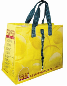2014 Hot Newest Design Eco-Friendly 80GSM Non Woven Folding Bag (MECO364) pictures & photos