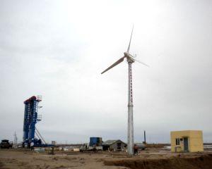 on Grid /off Grid Horizontal Axis 30kw Wind Turbine (MSFD30000)