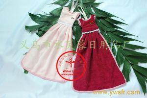 Handkerchief (CS-022)