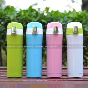Stainless Steel Vacuum Flasks pictures & photos
