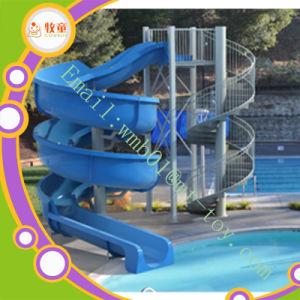 Water Park Slide Equipment Aqua Park Fiberglass Water Slide Price pictures & photos