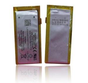 Batteries for iPod Nano 4th Gen