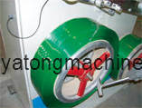 Pet Strap Extrusion Machine (SJ) pictures & photos