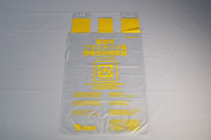 Container Recycling Bags (vest blade)