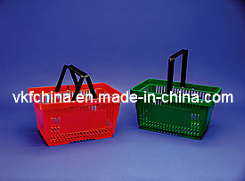 20L Supermarket Shopping Basket with 2 Handles