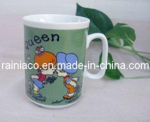Ceramic Mug & Cup (029B)
