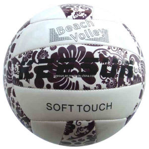 Soft Tpu Volleyball (VM5020) pictures & photos