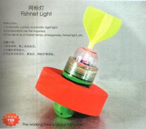 Fishing Net Light -Fishing Tackle - Attracting Fishing Light - Wr518