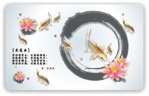 Paper Phone Card