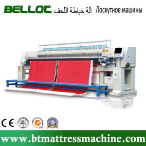 Automatic Computerized Quilting and Embroidery Machine Supplier