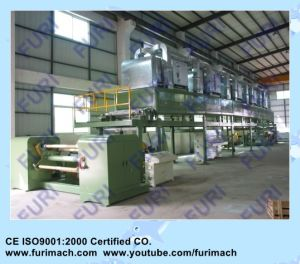 Packing Tape Production Line (FTBB) pictures & photos