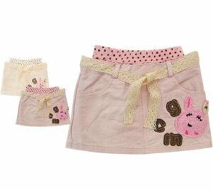 Kids Skirt (KMSK017)