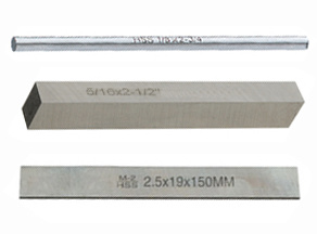 HSS Tool Bit Square Shape for Metal Working pictures & photos