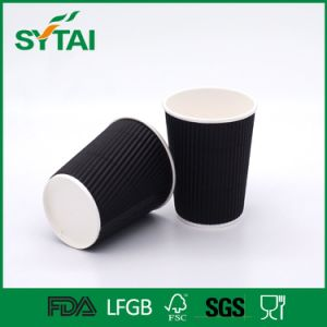 Disposable Non-Defrmation Custom Printed Ripple Wall Coffee Paper Cup pictures & photos
