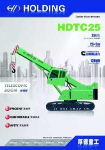25tons Telescopic Boom Crawler Crane