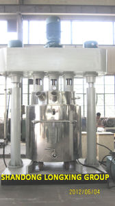 High Speed Disperser (SXSDHJ) pictures & photos
