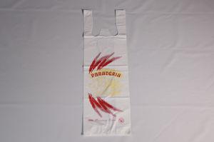 HDPE Food-Grade Bread Shopping Bag