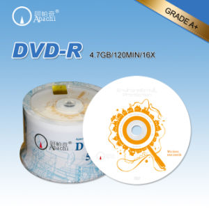 DVD-R Yellow (50PCS cake box)