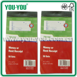 Money or Rent Receipt /Business Form/Invoice Book